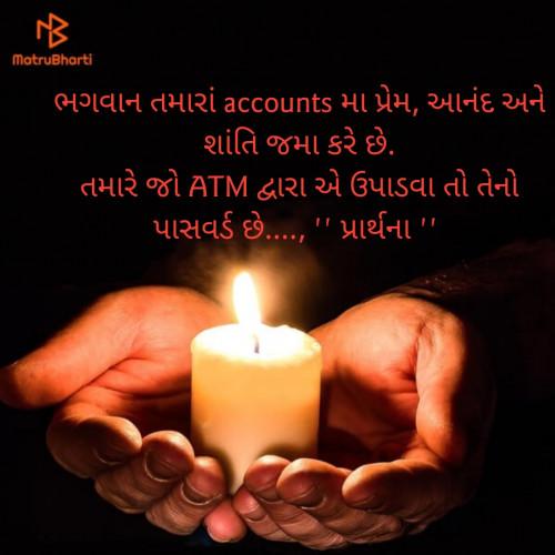 Post by Mahesh Prajapati on 10-Jul-2020 10:21am