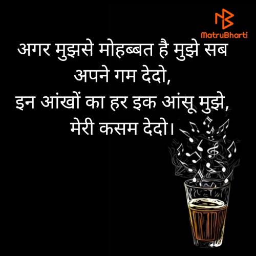 Post by Sandeep Patel on 10-Jul-2020 10:29am