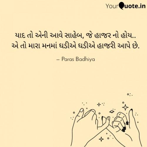 Post by Paras Badhiya on 10-Jul-2020 12:37pm