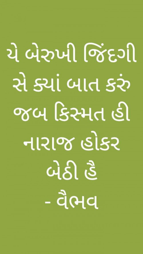 Post by VAIBHAV KUMAR PATEL on 10-Jul-2020 12:39pm