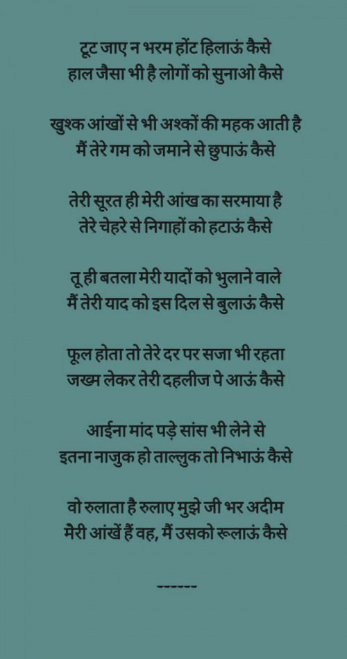 Post by mim Patel on 10-Jul-2020 12:54pm