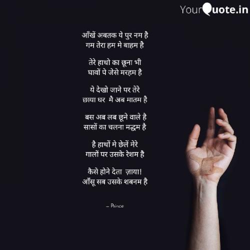 Post by Gadhavi Prince on 10-Jul-2020 01:16pm