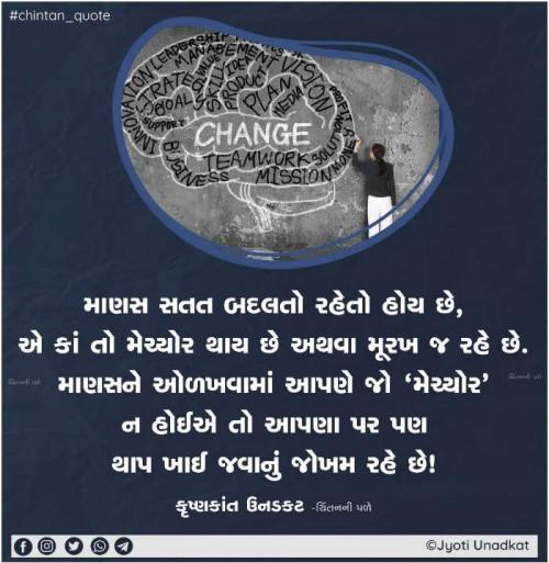 Post by Krishnkant Unadkat on 10-Jul-2020 01:32pm