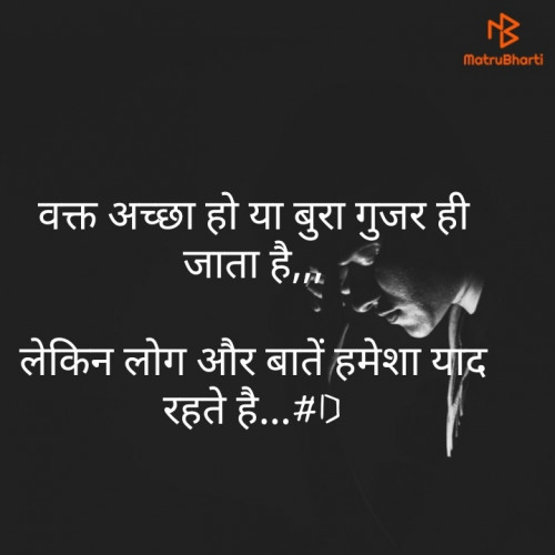 Post by Deepak Singh on 10-Jul-2020 03:23pm
