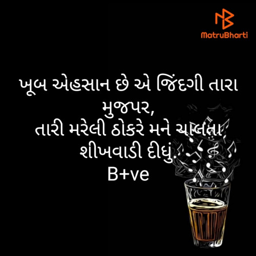 Post by Krishna on 10-Jul-2020 04:25pm