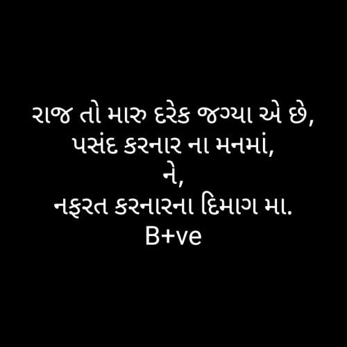 Post by Krishna on 10-Jul-2020 04:30pm