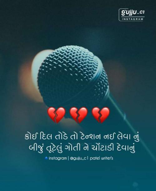 Post by Rahul Nine one Six on 10-Jul-2020 10:32pm