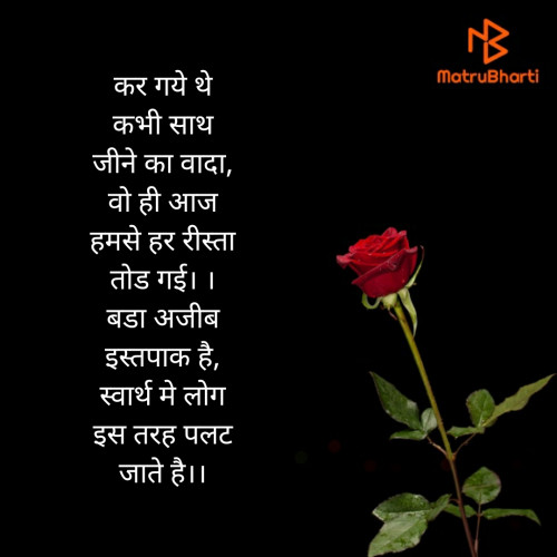 Post by Hemant Pandya on 10-Jul-2020 10:42pm