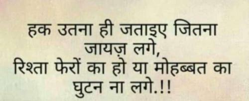 Post by Siddarth on 10-Jul-2020 10:45pm