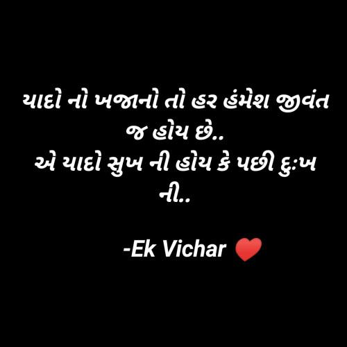 Post by Nisha Solanki on 10-Jul-2020 11:16pm