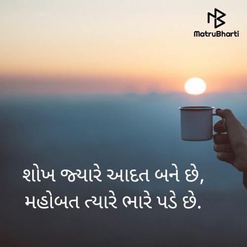 Post by Hemant Pandya on 10-Jul-2020 11:26pm