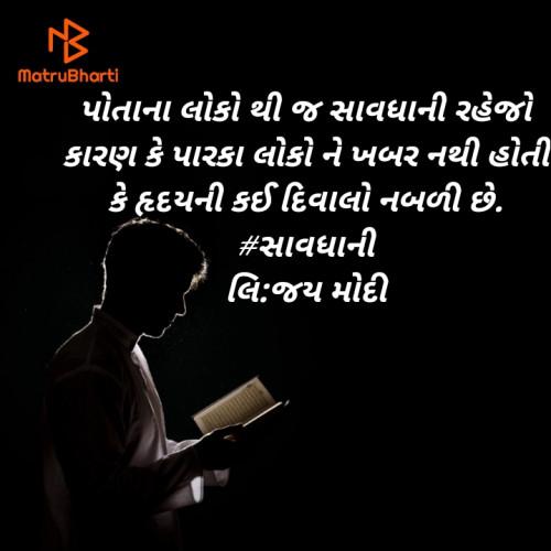 Post by Jay Modi on 11-Jul-2020 06:10am