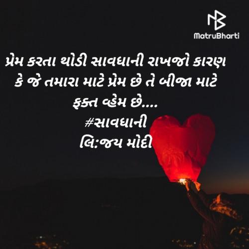 Post by Jay Modi on 11-Jul-2020 06:18am