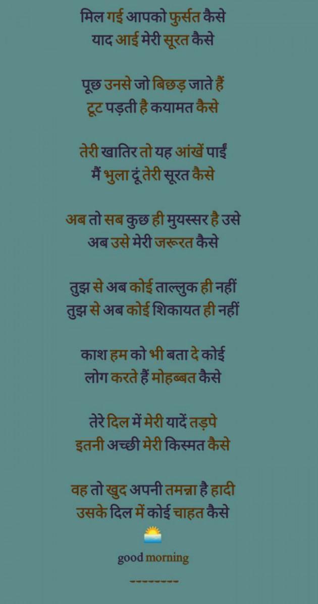 Post by mim Patel on 11-Jul-2020 06:37am