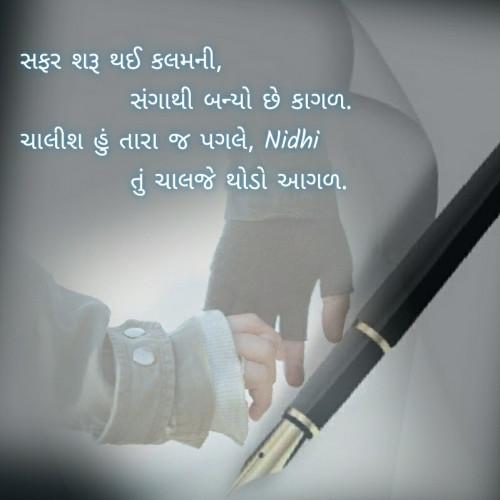 Post by Nidhi_Nanhi_Kalam_ on 11-Jul-2020 08:00am