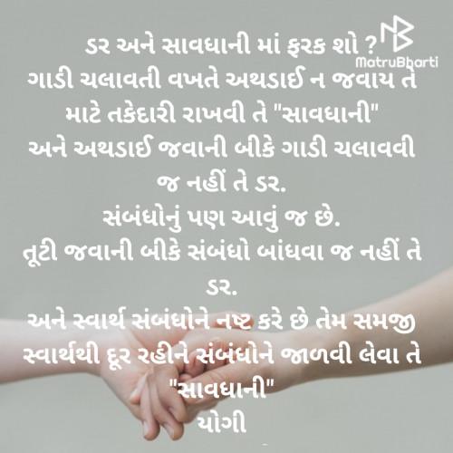Post by Yogi on 11-Jul-2020 09:59am