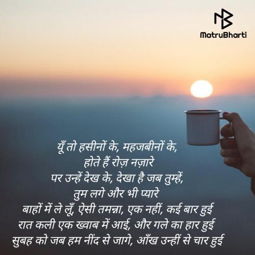 Post by Vaidehi on 11-Jul-2020 10:53am