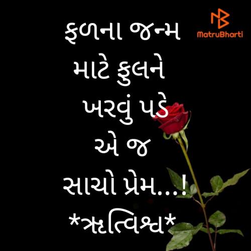 Post by Rutambhara Thakar on 11-Jul-2020 11:11am