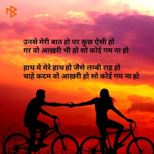 Post by BHARAT VINZUDA on 11-Jul-2020 11:36am