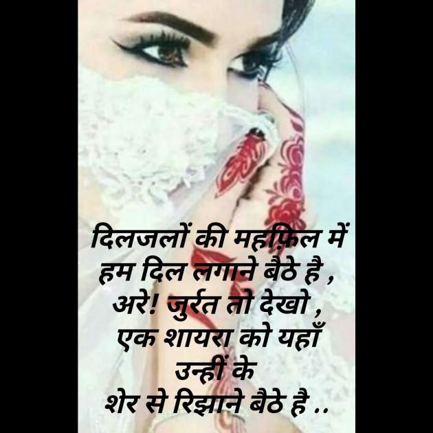 Post by jagrut Patel on 11-Jul-2020 01:20pm