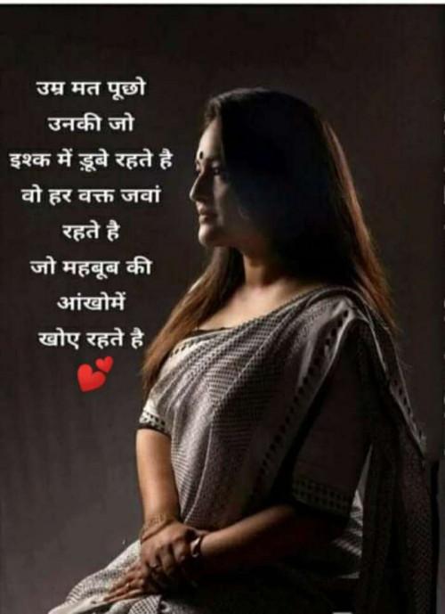 Post by Raj on 11-Jul-2020 03:56pm