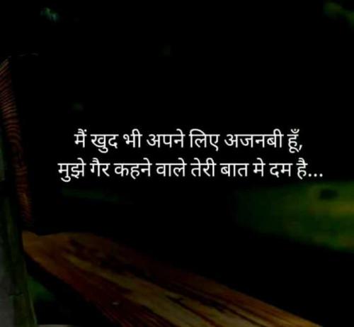 Post by Bhavesh Rathod on 11-Jul-2020 06:18pm