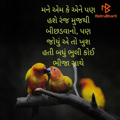 Post by Hemant Pandya on 11-Jul-2020 10:21pm