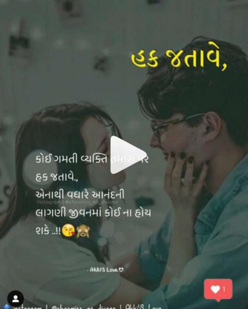 Post by Rahul Nine one Six on 11-Jul-2020 11:53pm
