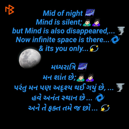 Post by Abhijit A Kher on 12-Jul-2020 01:29am