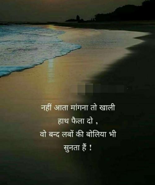 Post by Haresh Shah on 12-Jul-2020 07:59am