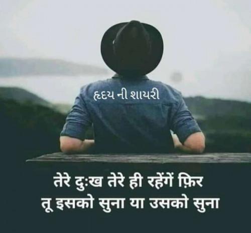 Post by Haresh Shah on 12-Jul-2020 08:03am