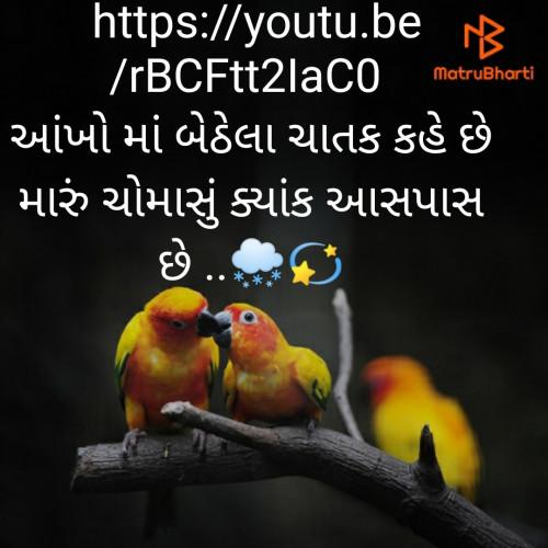 Post by Krupa Thakkar YouTube# krupathakkar on 12-Jul-2020 09:14am
