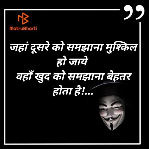 Post by Sandeep Patel on 12-Jul-2020 09:55am
