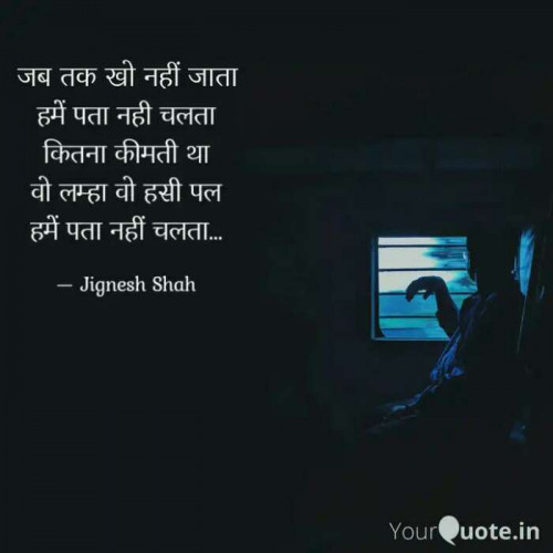 Post by Jignesh Shah on 12-Jul-2020 01:06pm