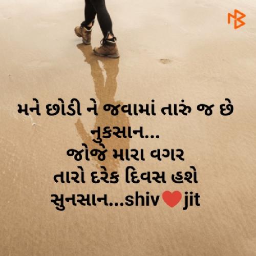 Post by Shivangi rathod on 12-Jul-2020 02:08pm