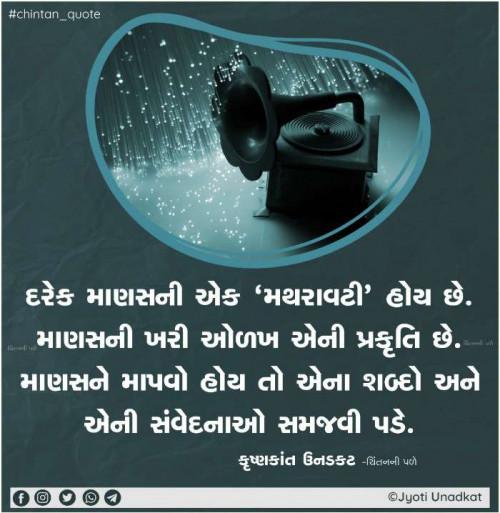Post by Krishnkant Unadkat on 12-Jul-2020 02:17pm