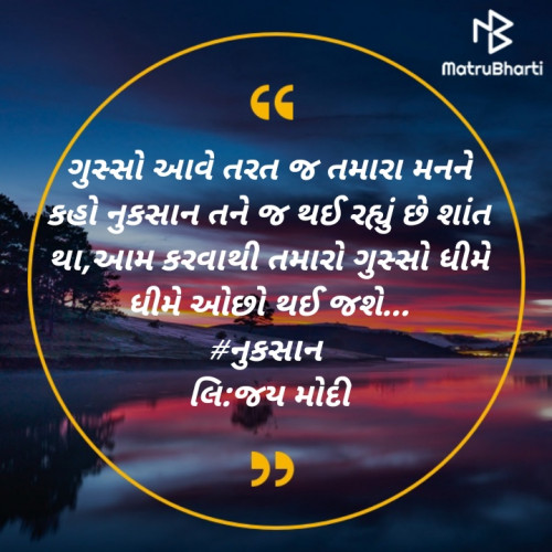 Post by Jay Modi on 12-Jul-2020 03:52pm