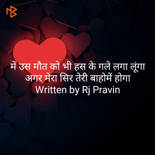Post by Pravin Parmar on 12-Jul-2020 08:03pm