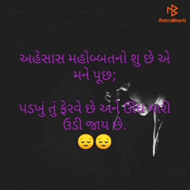 Post by Khunt Sagar G. on 12-Jul-2020 10:04pm