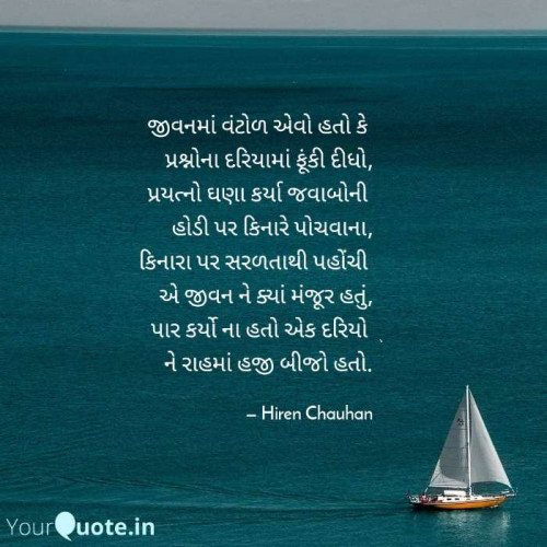 Post by Hiren Chauhan on 12-Jul-2020 10:06pm