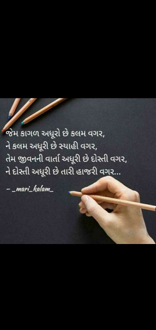 Post by Kiru Bhrwad on 12-Jul-2020 10:57pm