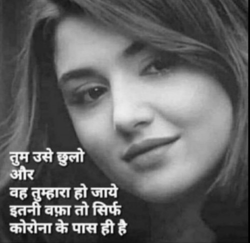 Post by Siddarth on 12-Jul-2020 11:08pm