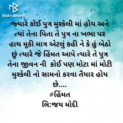 Post by Jay Modi on 13-Jul-2020 06:29am
