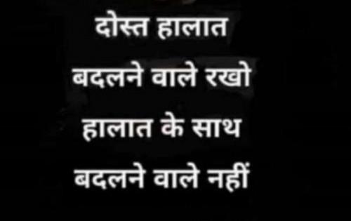 Post by Haresh Shah on 13-Jul-2020 07:42am