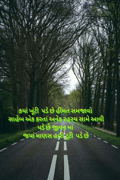 Post by Dina Mewada on 13-Jul-2020 08:02am