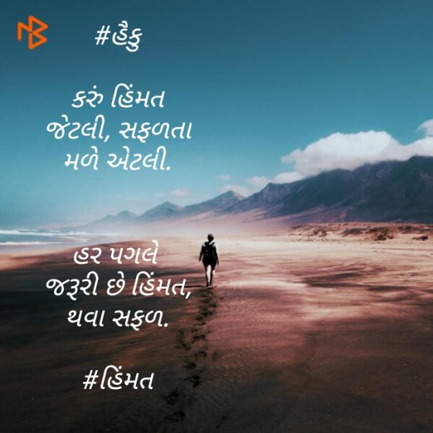 Post by Sagar Vaishnav on 13-Jul-2020 08:28am