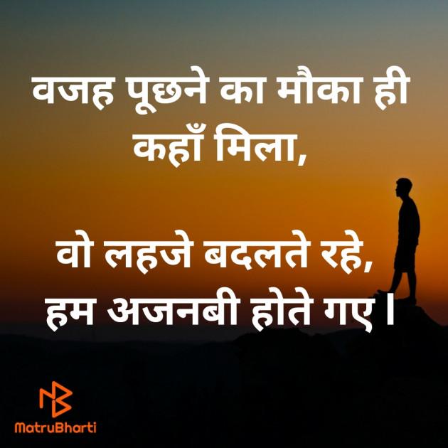 Post by Ghanshyam Patel on 13-Jul-2020 09:29am
