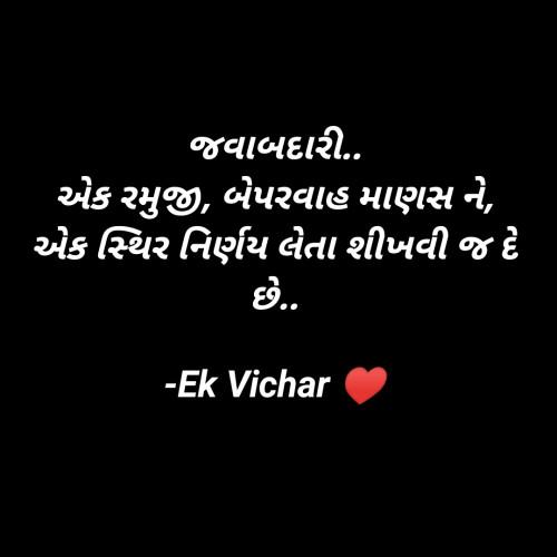 Post by Nisha Solanki on 13-Jul-2020 09:54am