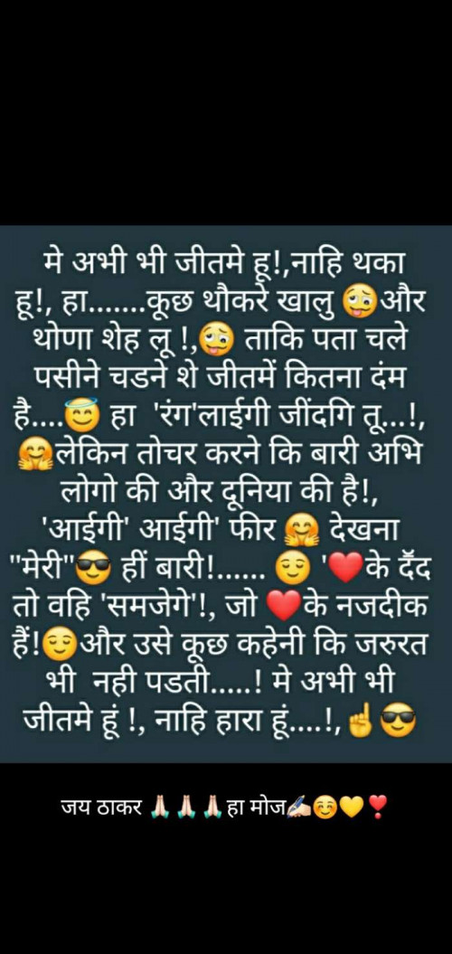 Post by Kiru Bhrwad on 13-Jul-2020 10:03am