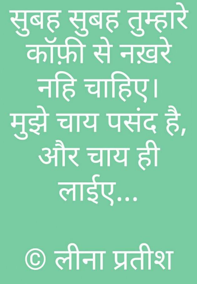 Post by Leena Pratish on 13-Jul-2020 10:43am